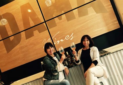 Dama Wines - Mary & Judith